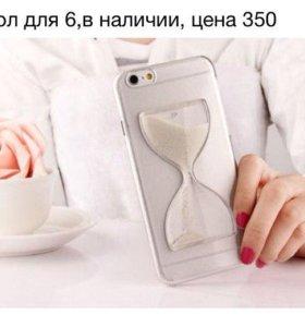 Чехлы для iPhone 6/6s.новые.