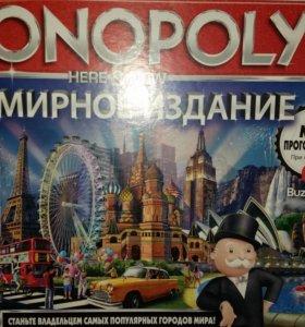 Монополия Всемирное издание. Новая.