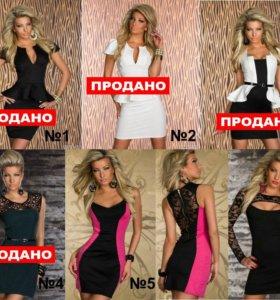 Платья (новые)