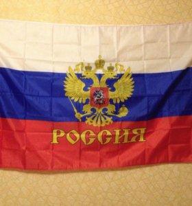 Флаг России с гербом.