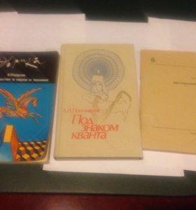 3 книги о познании
