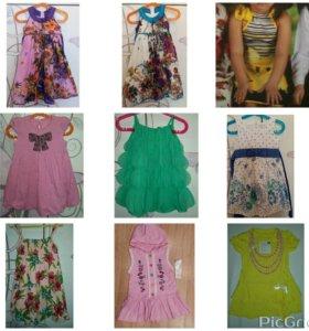 Платья, костюмы р.92-98