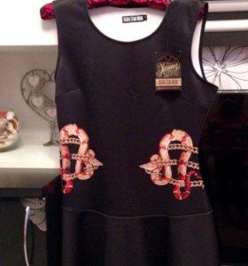 Платье от Black Star Timati.