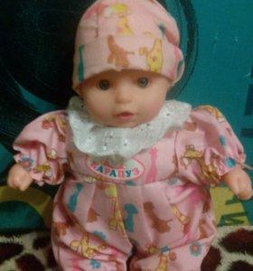 Кукла-Пупсик