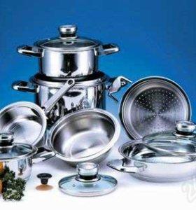 Новый набор посуды ,17 предметов