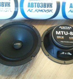 Avatar MTU-80