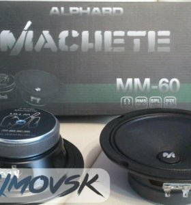 Alphard Machete MM-60