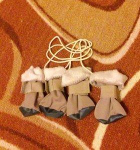 Зимние мешочки (обувь) для маленькой собаки
