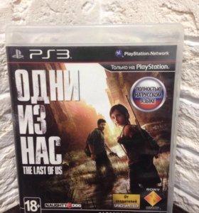 Один из Нас PS3
