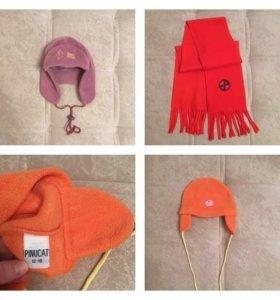 Шапки и шарф детские