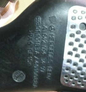 Расходомер Mercedes w221