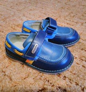 Детские туфли- макасины 24 р
