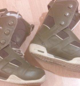 ботинки для сноуборда 44 45 р