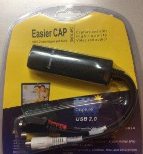 Устройство видеозахвата USB Easier CAP