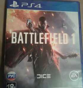 Battlefield 1 PS4 + дополнения