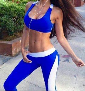 Костюм для занятий фитнесом