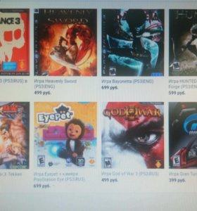 Игры на дисках для Sony PlayStation 3