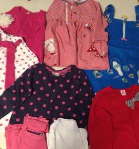 Пакет вещей для девочек 104