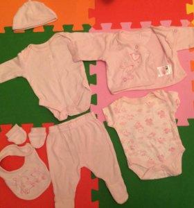 Комплект для новорожденного Mothercare