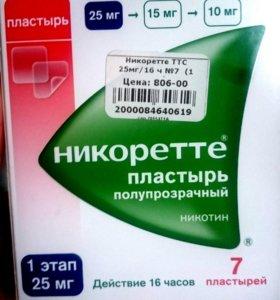 Пластырь Никоретте