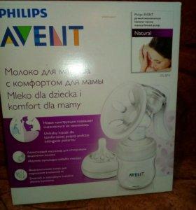 Молокоотсос ручной Philips Avent.