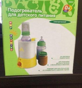 Подогреватель для бутылок
