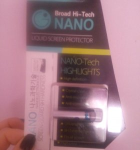 Нано-жидкость для экрана телефона от царапин