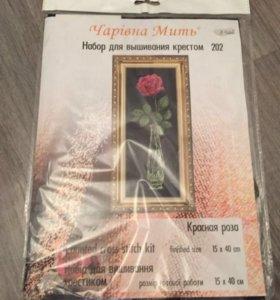 """Набор для вышивания """"Красная роза в вазе"""""""