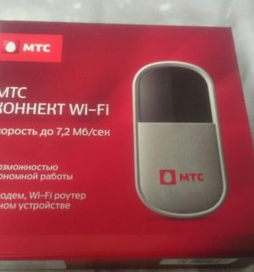 Модем 3G, МТС