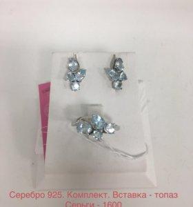 Комплект серебро 925 с топазом