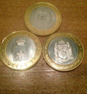 Монеты Последний комплект