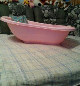 Ванночка детская с горкой.