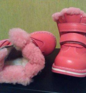 Ботинки зимние 23