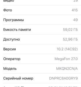 Телефон  айфон 6s 64