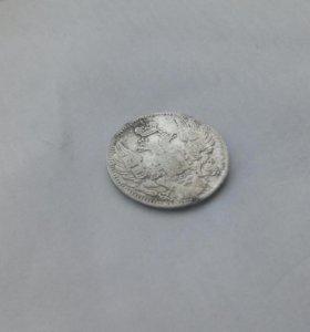 5 копеек 1836 г. СПБ НГ