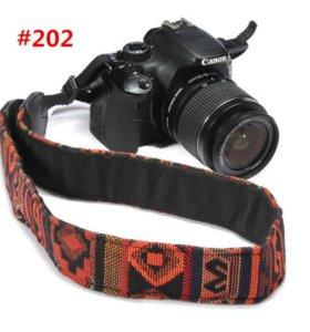 Ремешок для фотоаппарата