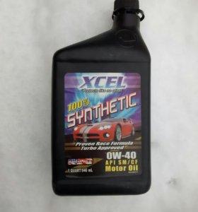 Моторное масло  OW-40 фирма XCEL
