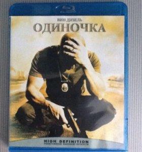 Диски Blu-Ray