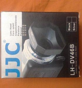 Бленда для видеокамеры  JJC   DV43B,
