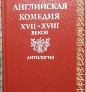 Книга Английская комедия