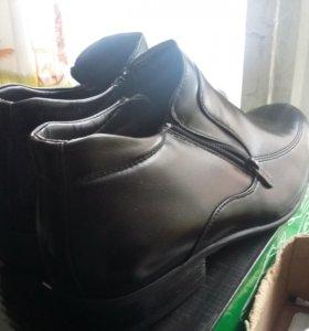 Ботинки  Квин 43разм.