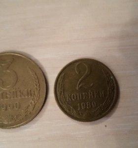 2 монеты СССР за шоколадку.