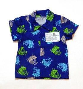 Рубашка новая синяя и голубая