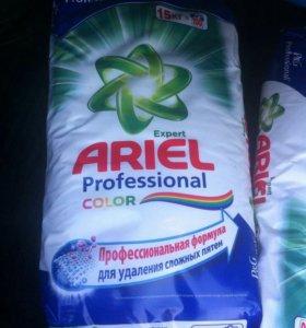 Ariel expert color 15кг.стиральный порошок 1300
