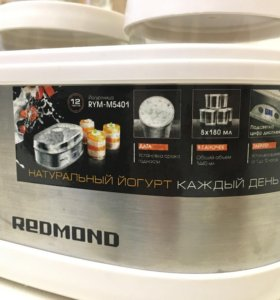 Йогуртница RYM-M5401