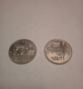 Монета Sochi