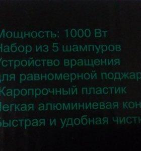 Электрошашлычница MAXIMA MBQ-0251