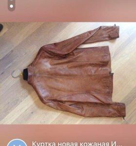 Куртка кожа. Италия