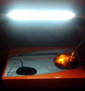 Лампа для компьютера.
