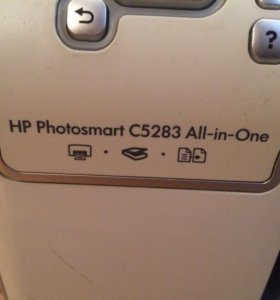 HP Photosmart C5200 Series